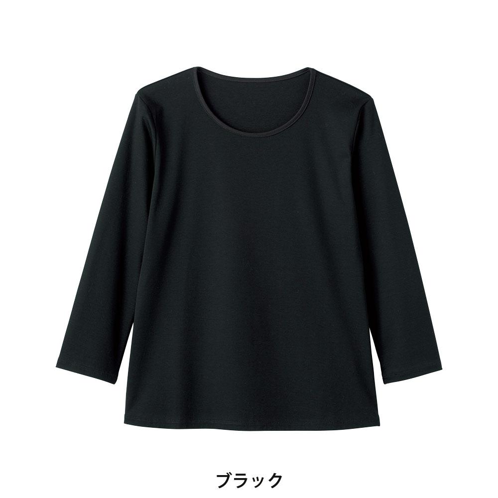 コットン素材のTシャツ クルーネック 七分袖
