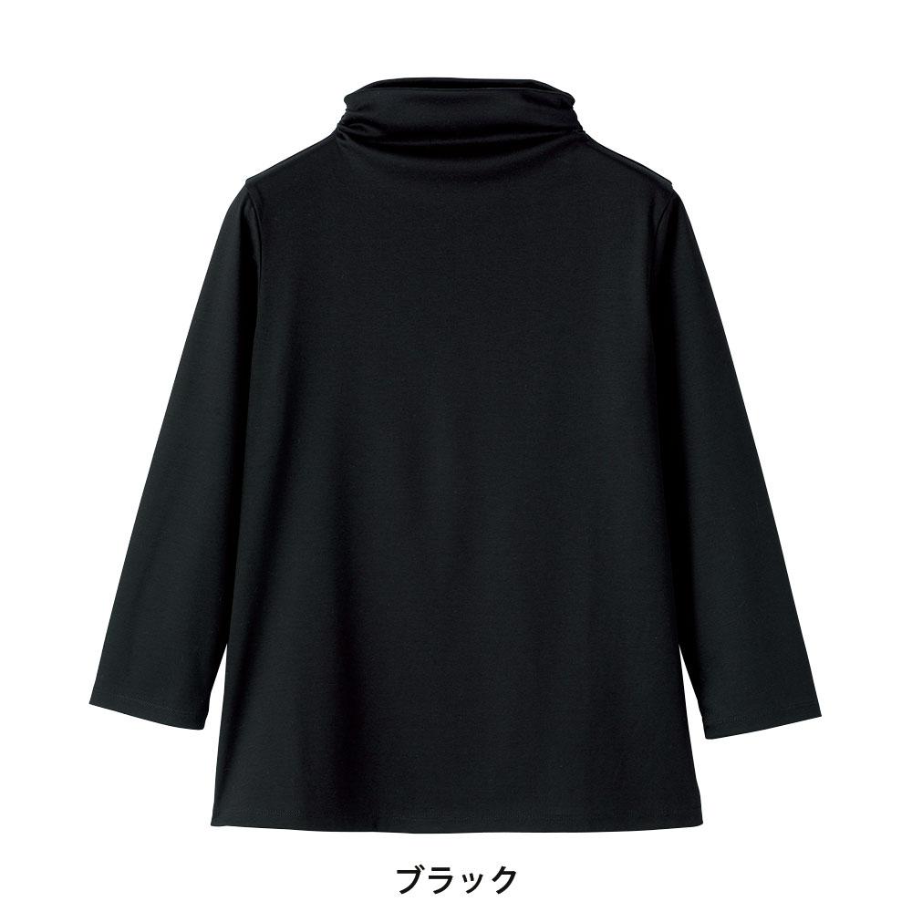 コットン素材のTシャツ ボトルネック七分袖